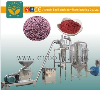 small commercial rice milling machine