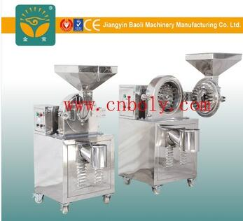 Complete Compact Commercial Small Automatic Rice Milling Machine