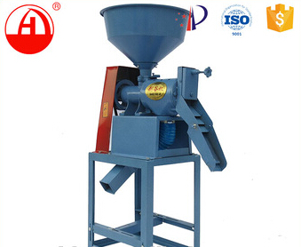 latest design rice mill machinery forsmall rice milling machine