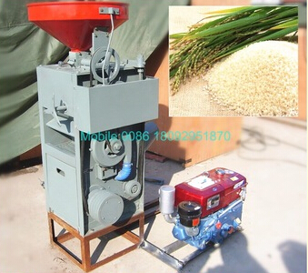 Good quality diesel engine rice milling machine
