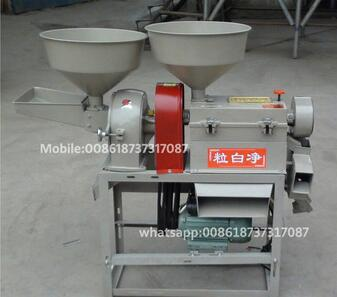 price rice huller machine/rice milling machine