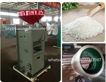 professional commercial use mini rice milling machine