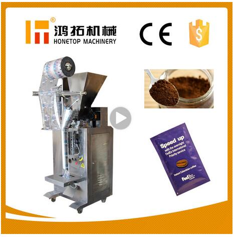 HTL-400F Bag Moulding Coffee Powder Small Packing Machine