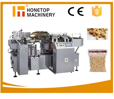 HT-8ZK Series Automatic Vacuum Packing Machine for Food