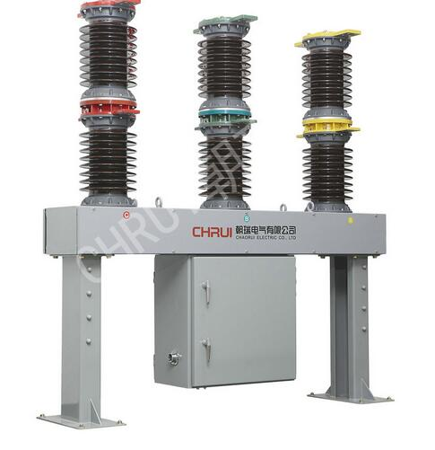 Zw7a-40.5 Series Vacuum Circuit Breaker Outdoor Type with CT Inside