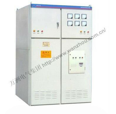 WORLDSURE 6KV-10KV WGQH motor control center IP55 switchgear