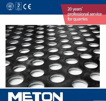 Q235 round shape perforated mesh for vibrating screen