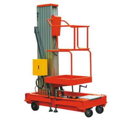 GTWY Aerial Operation Multi-Mast Aluminium Alloy Lifting Platform