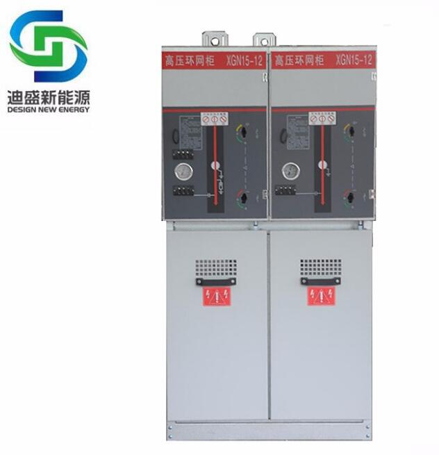 XGN15-12 High Quality Fixed Type 12kV Ring Main Unit Switchgear