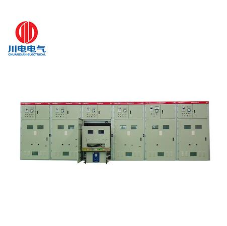 KYN61 Series 40.5kV High Voltage Switch Cabinet/Switchgear