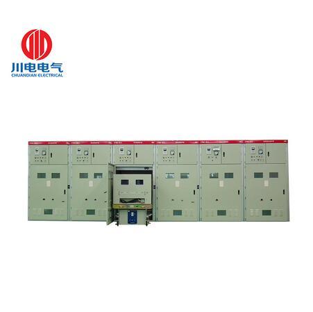 KYN61 Series 40.5kV High Voltage Switch Cabinet/Switchgear