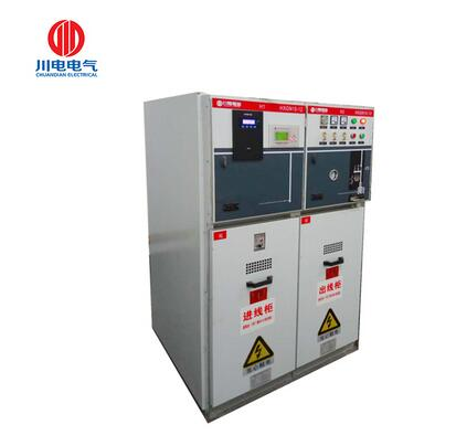 Professional manufacturer AC Metal Enclosed Rain Main Unit Switchgear