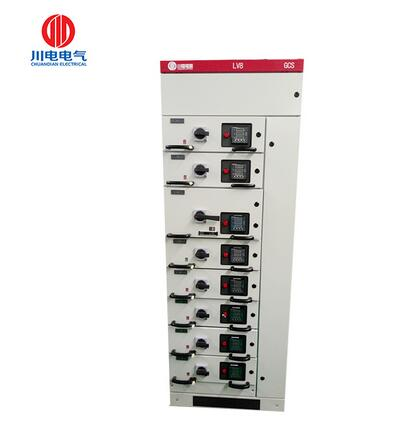 380V GCS Drawable Low Voltage Power Distribution Equipment