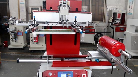 Printing Equipment Printing Machine