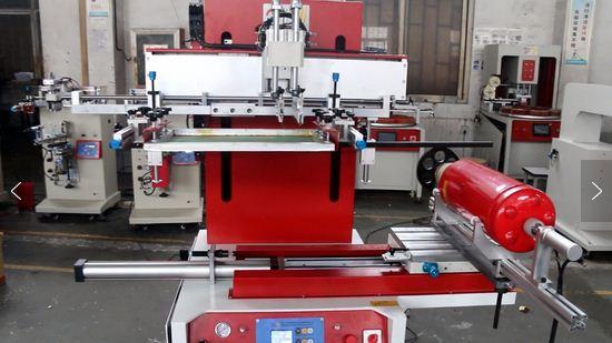 Printing Equipment Printing Machine