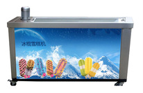 Competitive Price popular ice lolly popsicle machine with good quality