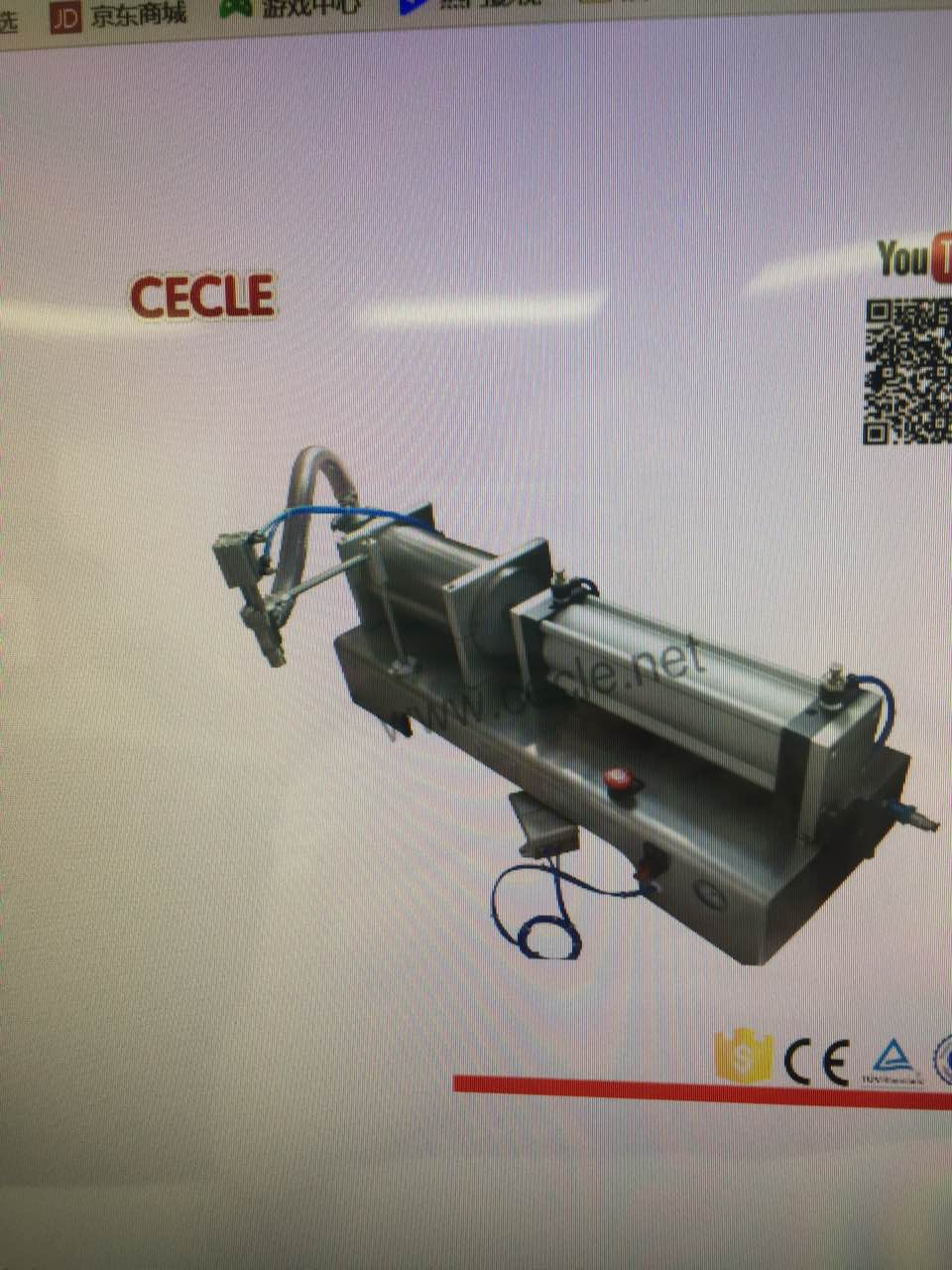 cF6-2600 Semi Automatic Bottle Filling Machine Price    Free Inspection