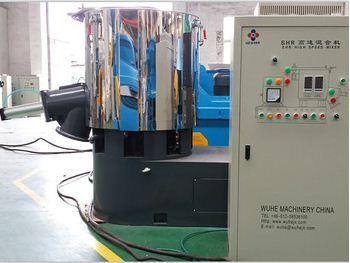 High Speed Plastic Mixer/Plastic Pellets Mixing Machine