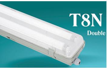 waterproof lighting fixture