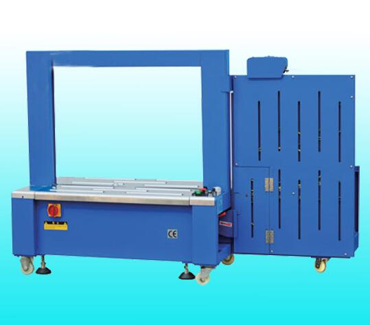 SC-SM06 series carton or luggage automatic strapping machine