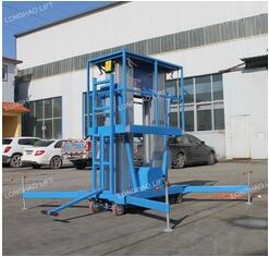 4-18.0 M light weight electrical type mobile hydraulic aluminum lift table