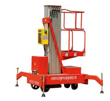 High quality 8m Electric Motor Lift / aluminium single mast man lift