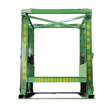 SJPT Outdoor hydraulic cargo lift freight elevator for construction