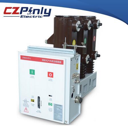 ZN63(VS1)-12 solid seal 36kv vd4 hd4 vcb vacuum circuit breaker