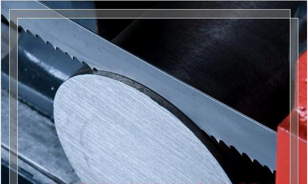 High Quality Band Saw Blades