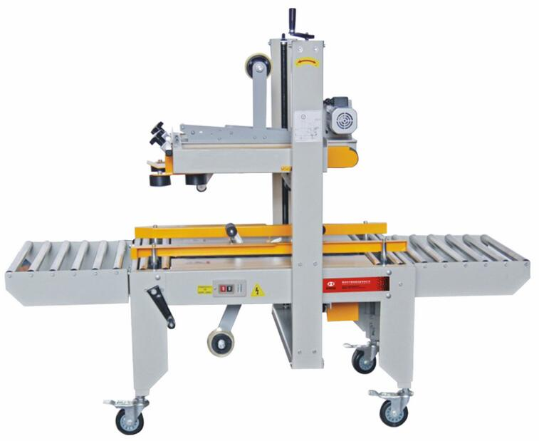 FX6050 220V/50HZ Semi-automatic Carton Taping Machine