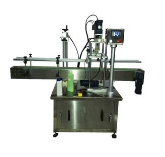 HT-PC 80w Automatic high speed Inline filling Capping Machine