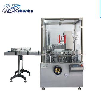 HTZH-80 380V/50HZ Automatic Tube Carton Packing Machinery