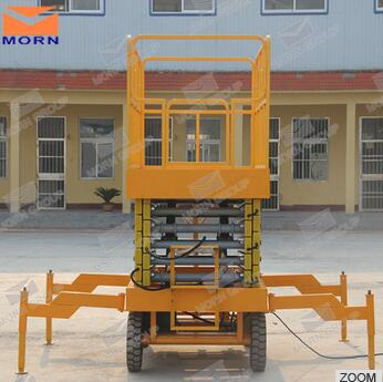 TS0.3-10 300kg hydraulic lift platform manual supporting legs