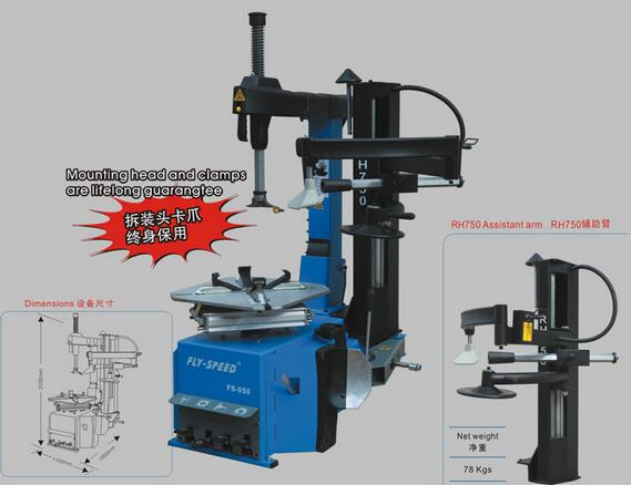 Tire Changer With Scientific Structural Design