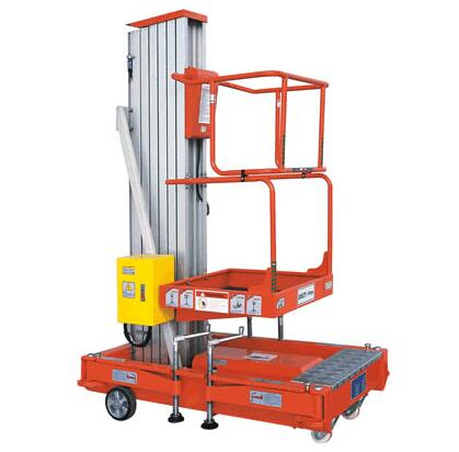 SJY Middle-Level Single Mast Aerial Hydraumatic Lifting Platform