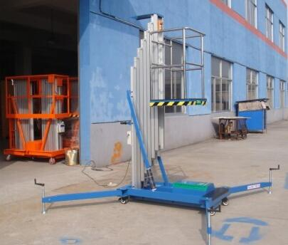 SHL Series Electric Hydraulic Lift Ladder Elevated Work Plarform
