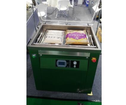 DZ-550TE automatical square shape rice vacuum packing machine
