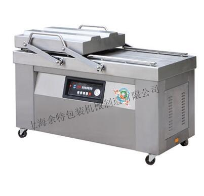 DZQ-4002SB Automatic  Electric Food vacuum packing machine