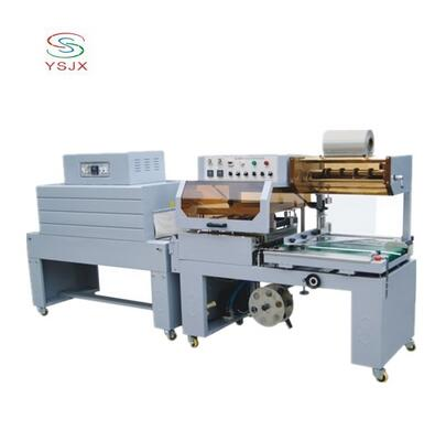 5545/4520 ISO 9001 automatic L sealing shrink wrapping machine