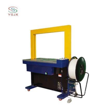 YSKG-7 500W automatic case strapping machine trade assurance