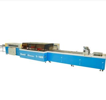 POF film full automatic thermal contraction shrink wrapping machine