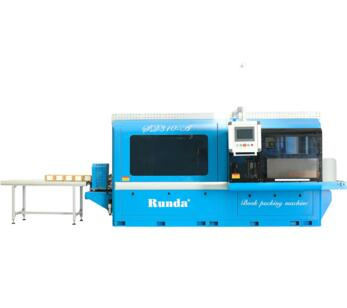 SD310 Series Book packing machine for A4 papers and books