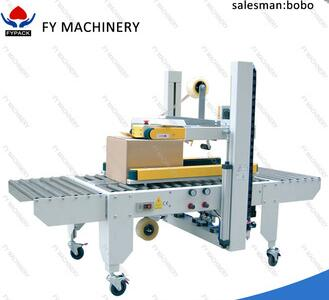 FY-SM Series Automatic China Carton Box Sealing Machine