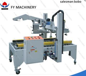 380V 50HZ Automatic All Types Carton Box Sealing Machine