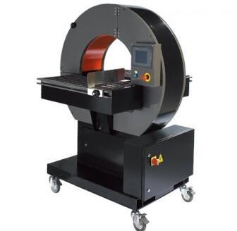 MH203 Series Semi-Automatic Profile Wrapping Machine