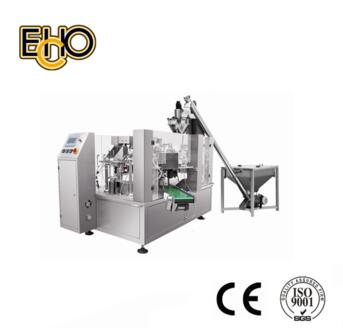MR8-200F Automatic High speed coffee powder packaging machine