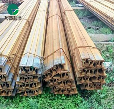 Good quality cheap heavy steel rail