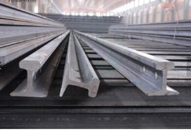 Heavy duty carbon steel rail