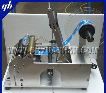 AL-50 Semi-Automatic labelling machine/labeling machine
