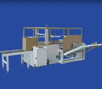KX-12 Automatic carton erector with bottom sealer machine